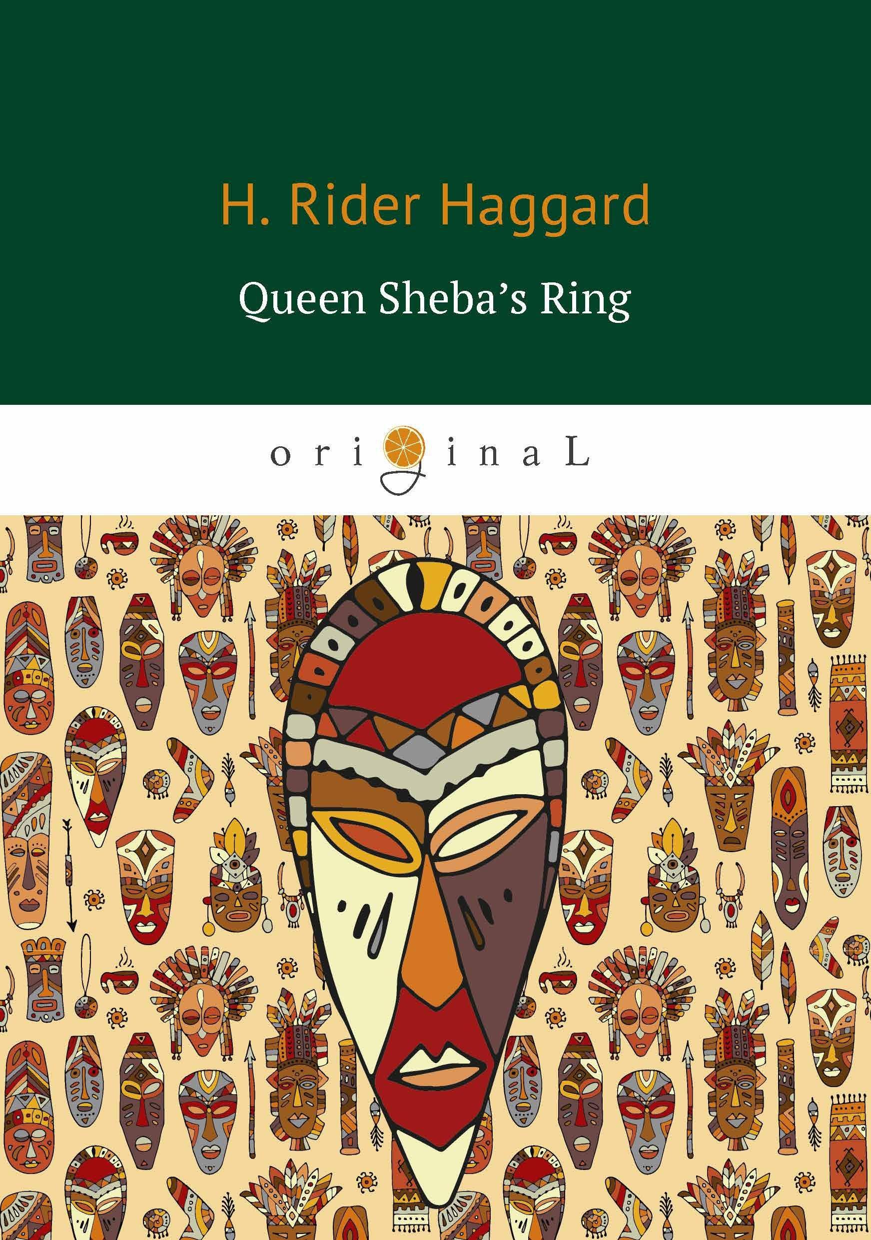 Фото - Haggard H.R. Queen Sheba's Ring = Перстень царицы Савской: на англ.яз henry haggard finished