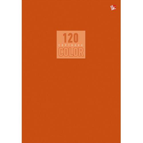 Стиль и цвет. Оранжевый 120л. цены онлайн