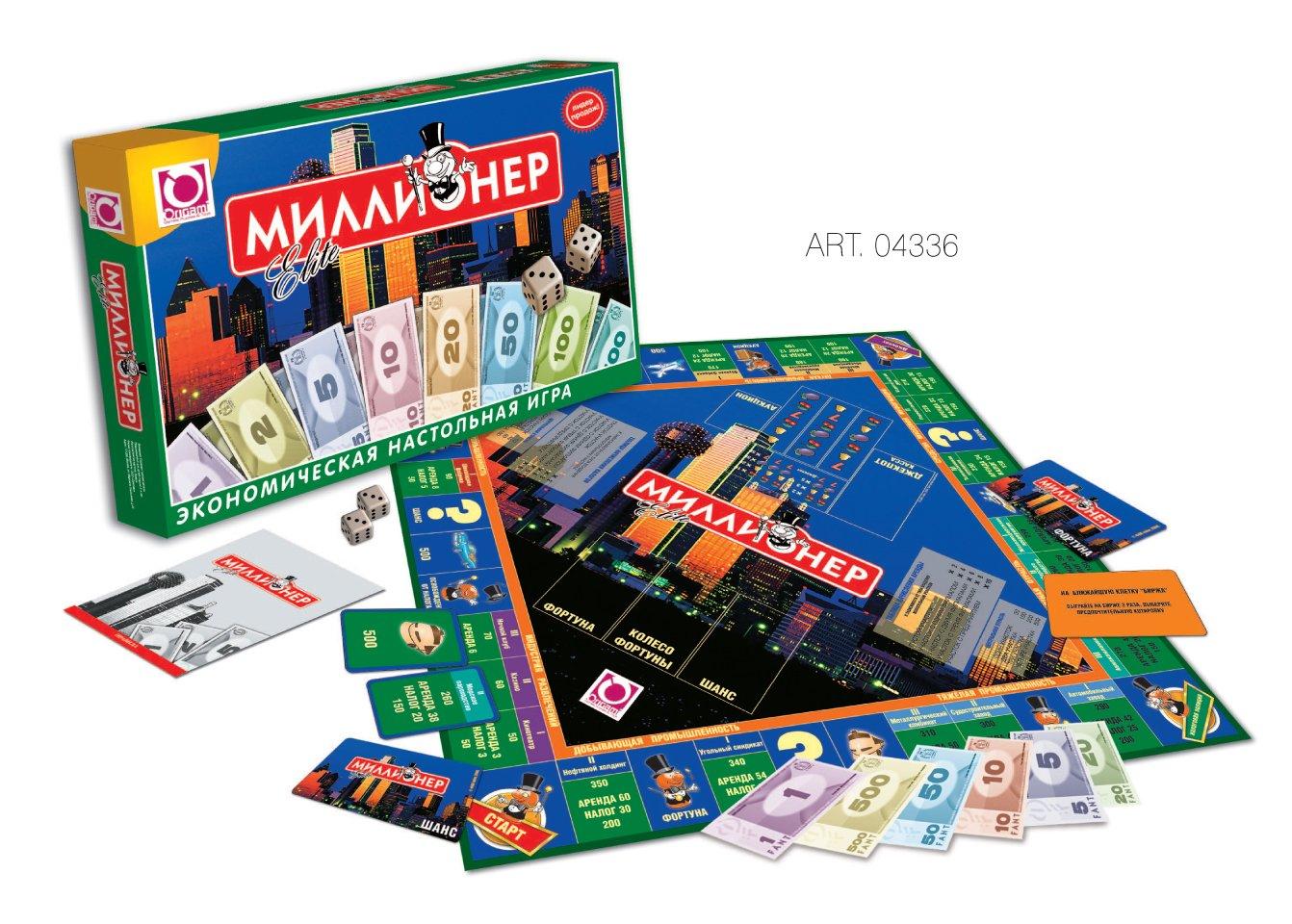 Настольная игра Миллионер элит