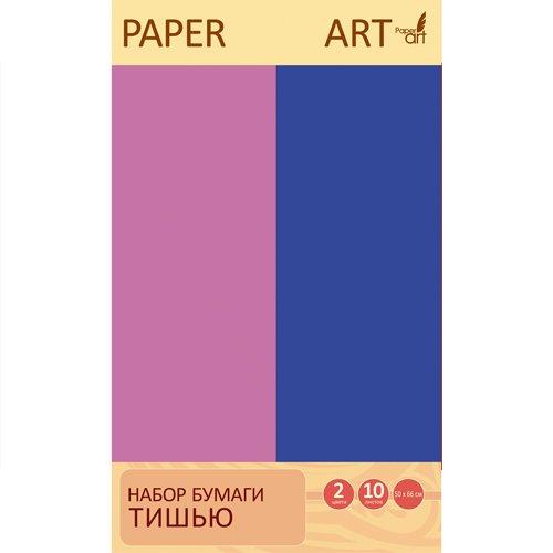 Раper Art. Синий и лилово-розовый (10л. 2цв.)
