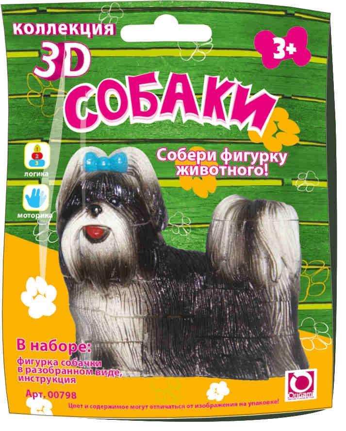 Коллекция 3D. Собачки  артикул 00798