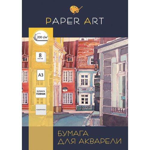 Paper Art. Городские улочки