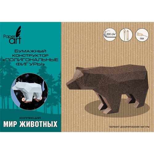 интересно Paper Art. Медведь книга