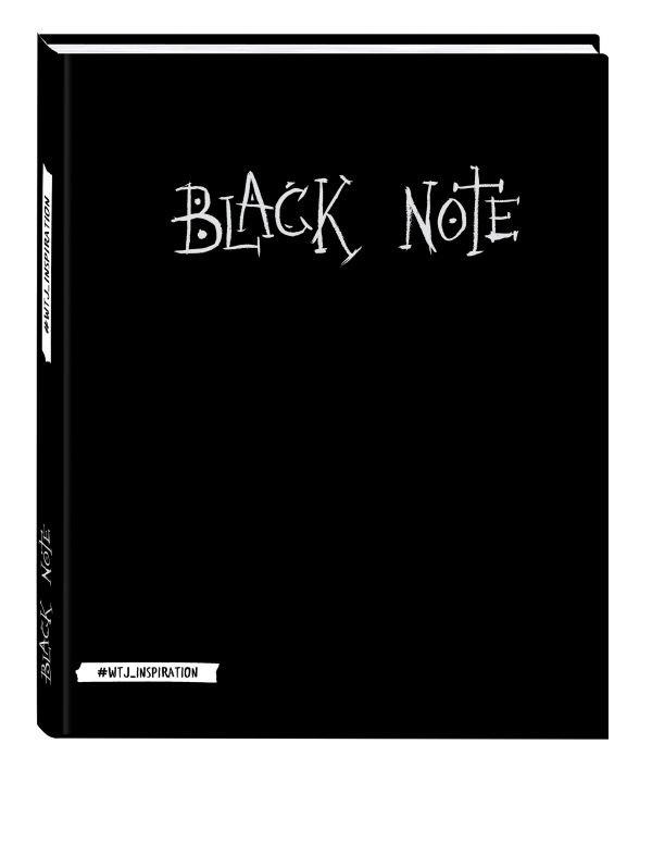 Комплект. Black Note. Альбом для рисования на черной бумаге + Комплект из 2-х белых ручек и белого карандаша WTJ_INSPIRATION цена