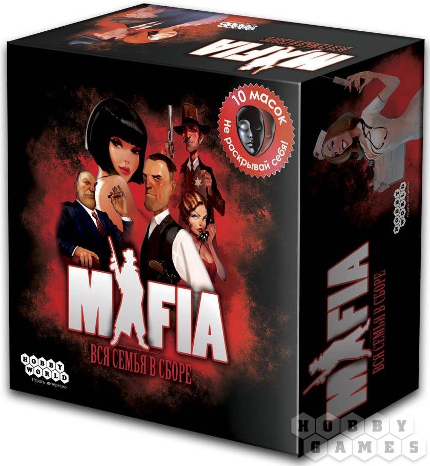 Настольная игра Мафия. Вся семья в сборе настольная игра hobby world мафия вся семья в сборе компактная 1070