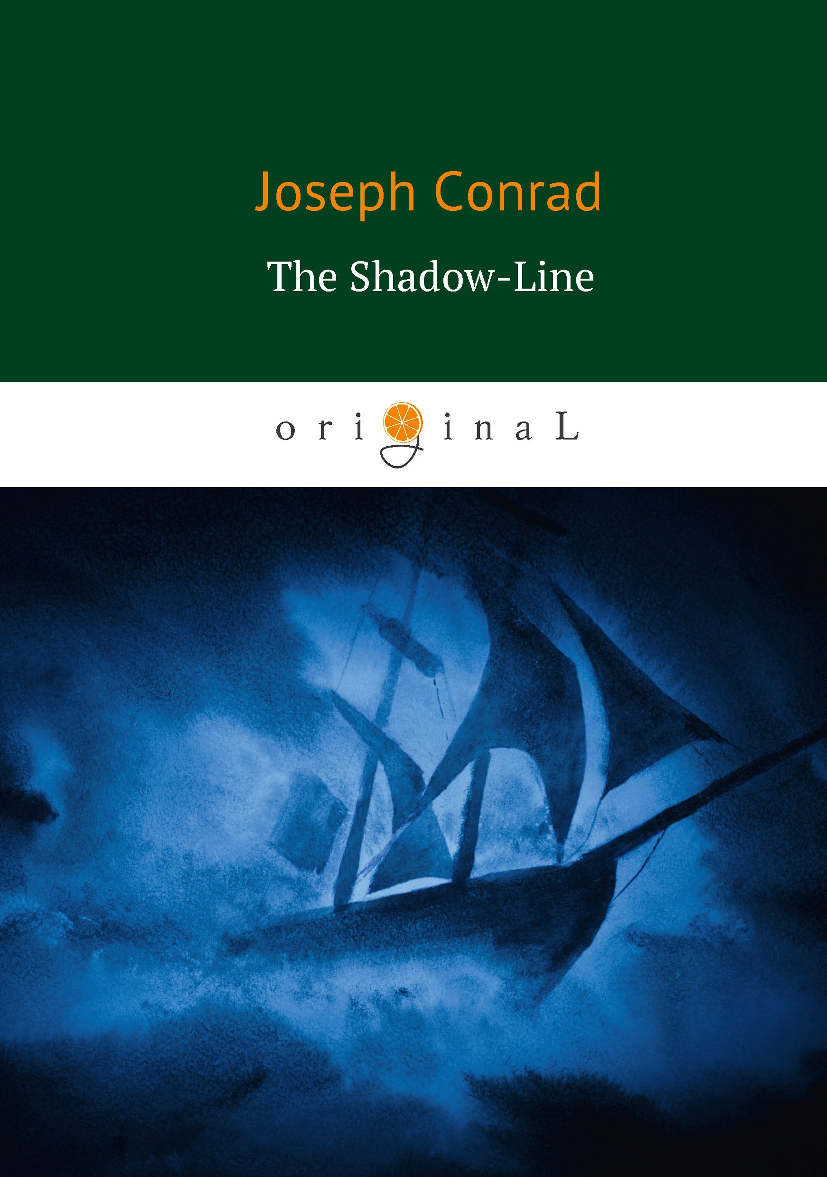 Фото - Конрад Джозеф The Shadow-Line = Теневая линия: роман на англ.яз conrad j the shadow line