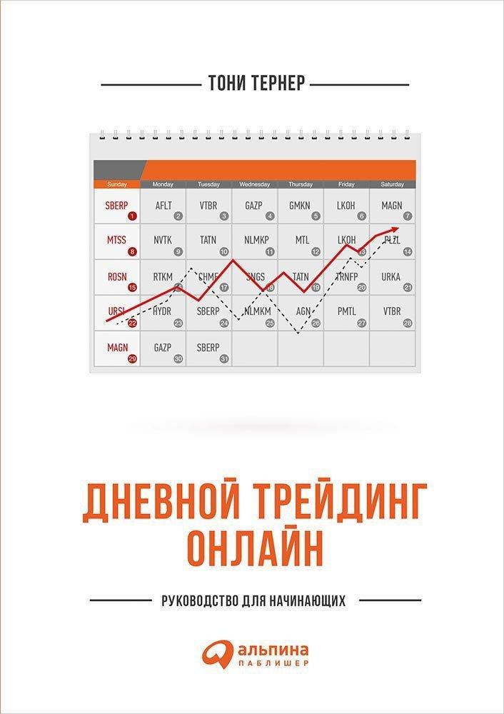 книга разумный инвестор купить онлайн