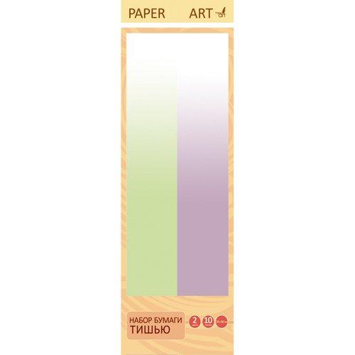 Раper Art. Салатовый и нежно-лавандовый paper art фоамиран цвет салатовый 4 листа нцф4280