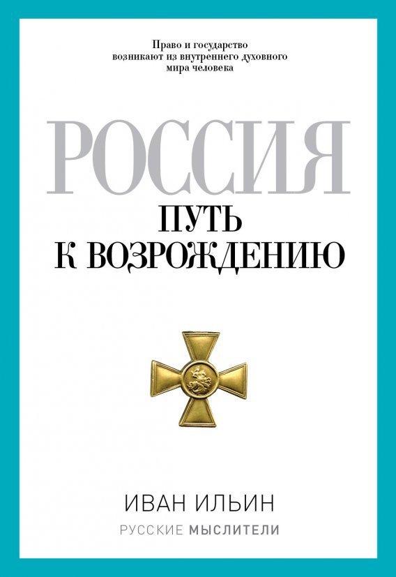 владимир ильин книги читать