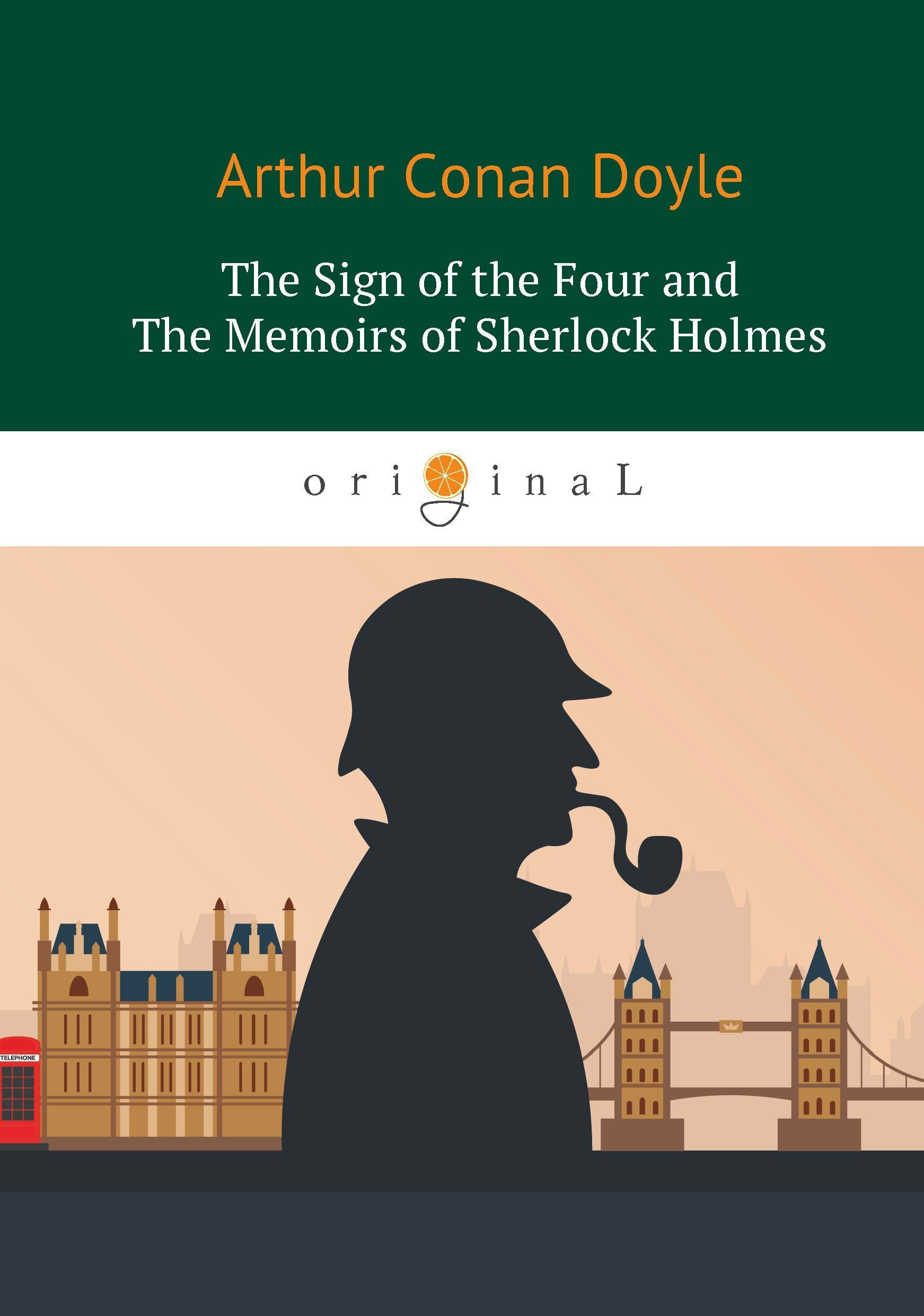 The Sigh of the Four and The Memoirs of Sherlock Holmes = Знак Четырех и Воспоминания Шерлока Холмса: повесть на англ. Яз