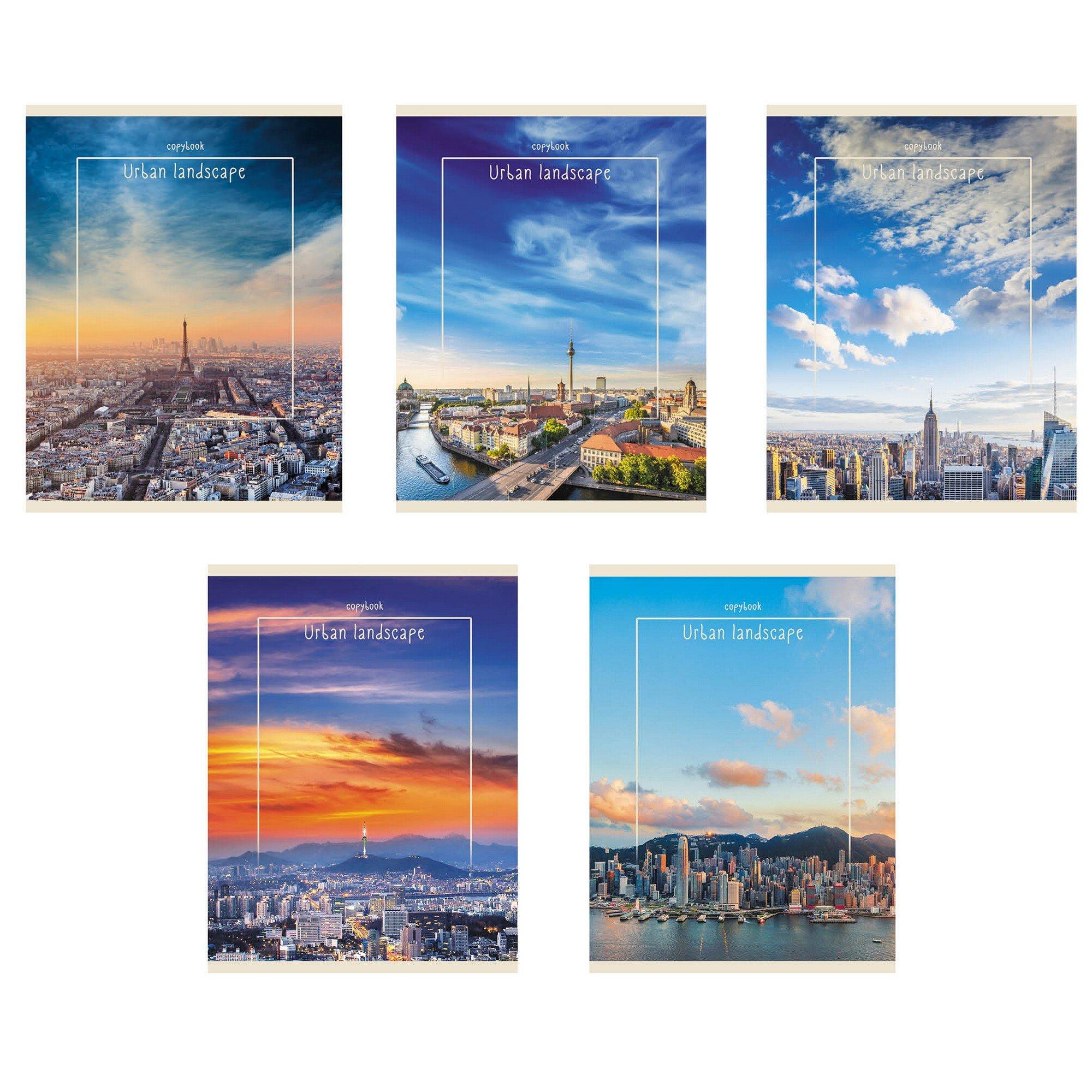 цена Облака над городом онлайн в 2017 году