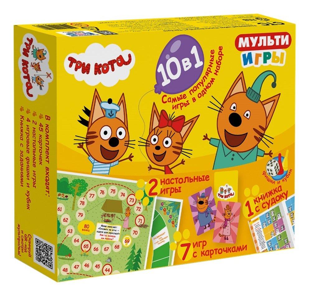 Три Кота. Мульти Игры 10 в 1. Развивающий набор.