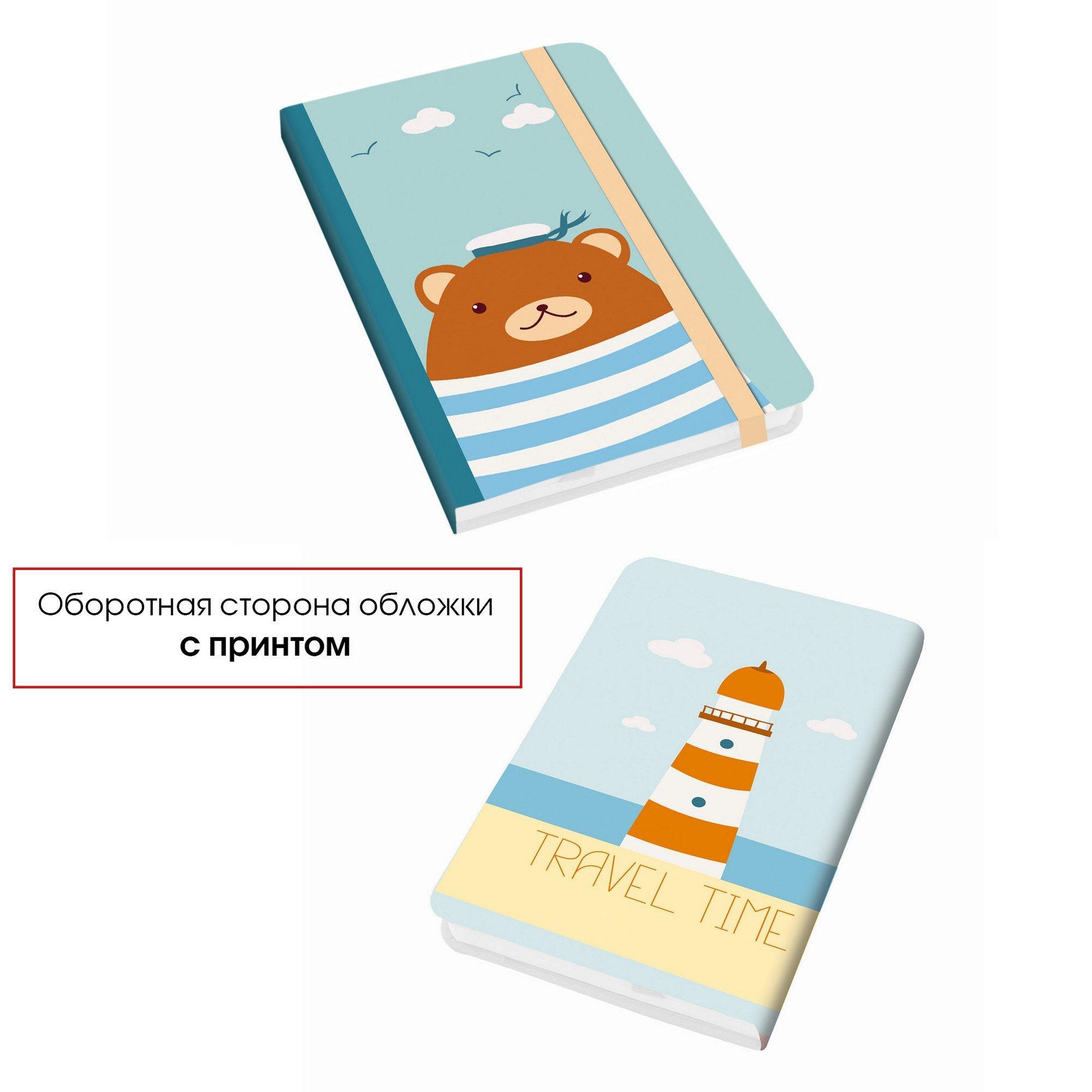 Travel Time. Дизайн 1 цена в Москве и Питере