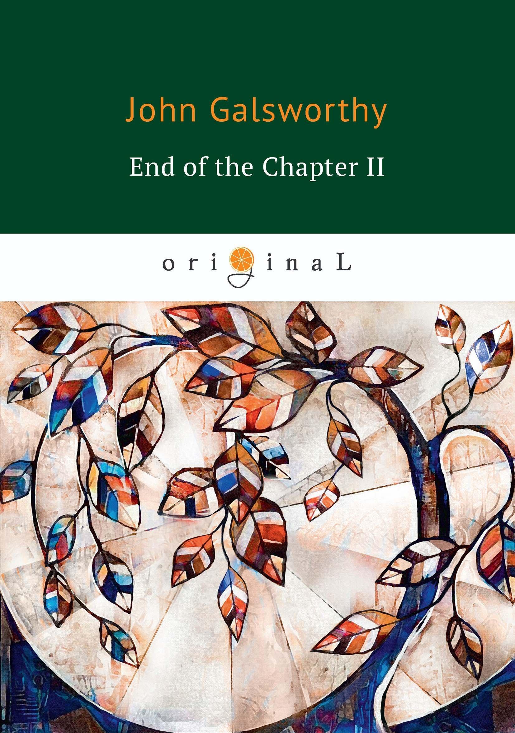 Голсуорси Джон End of the Chapter 2 = Конец главы 2: книга на английском языке galsworthy john end of the chapter i
