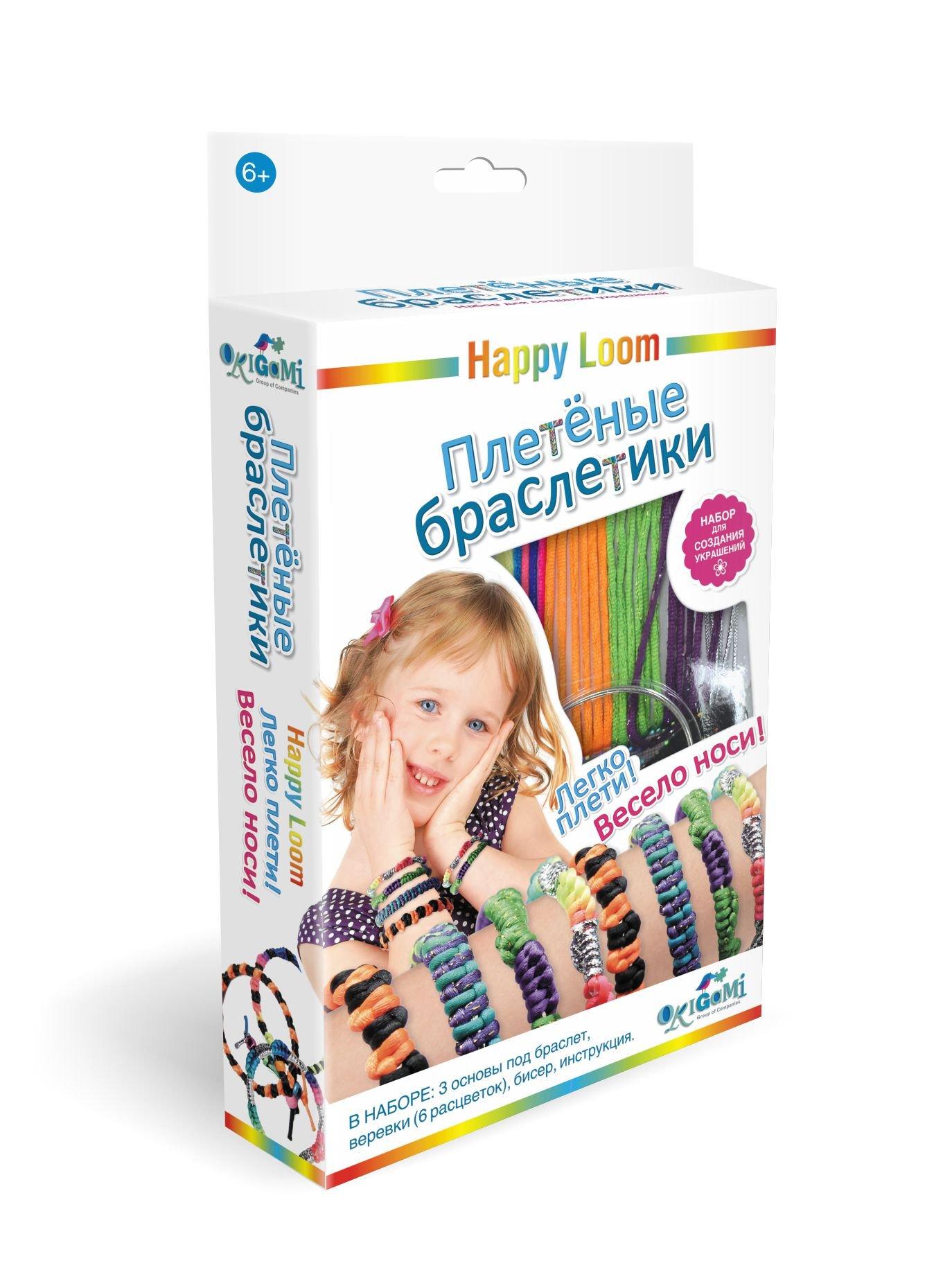цена Стильные штучки. Набор для создания браслетов. Плетеные браслетики. арт. 01520 онлайн в 2017 году