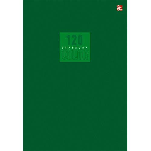 Стиль и цвет. Зеленый 120л. цены онлайн