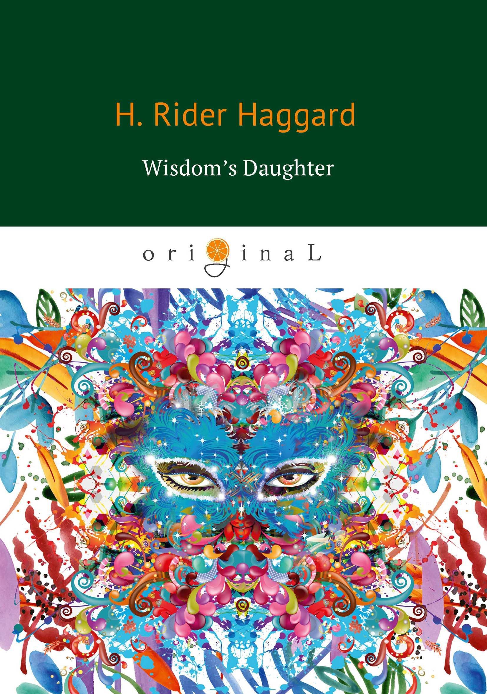 Wisdom's Daughter = Дочь мудрости: жизнь и любовный роман Той-Которой-Должны-Подчиняться