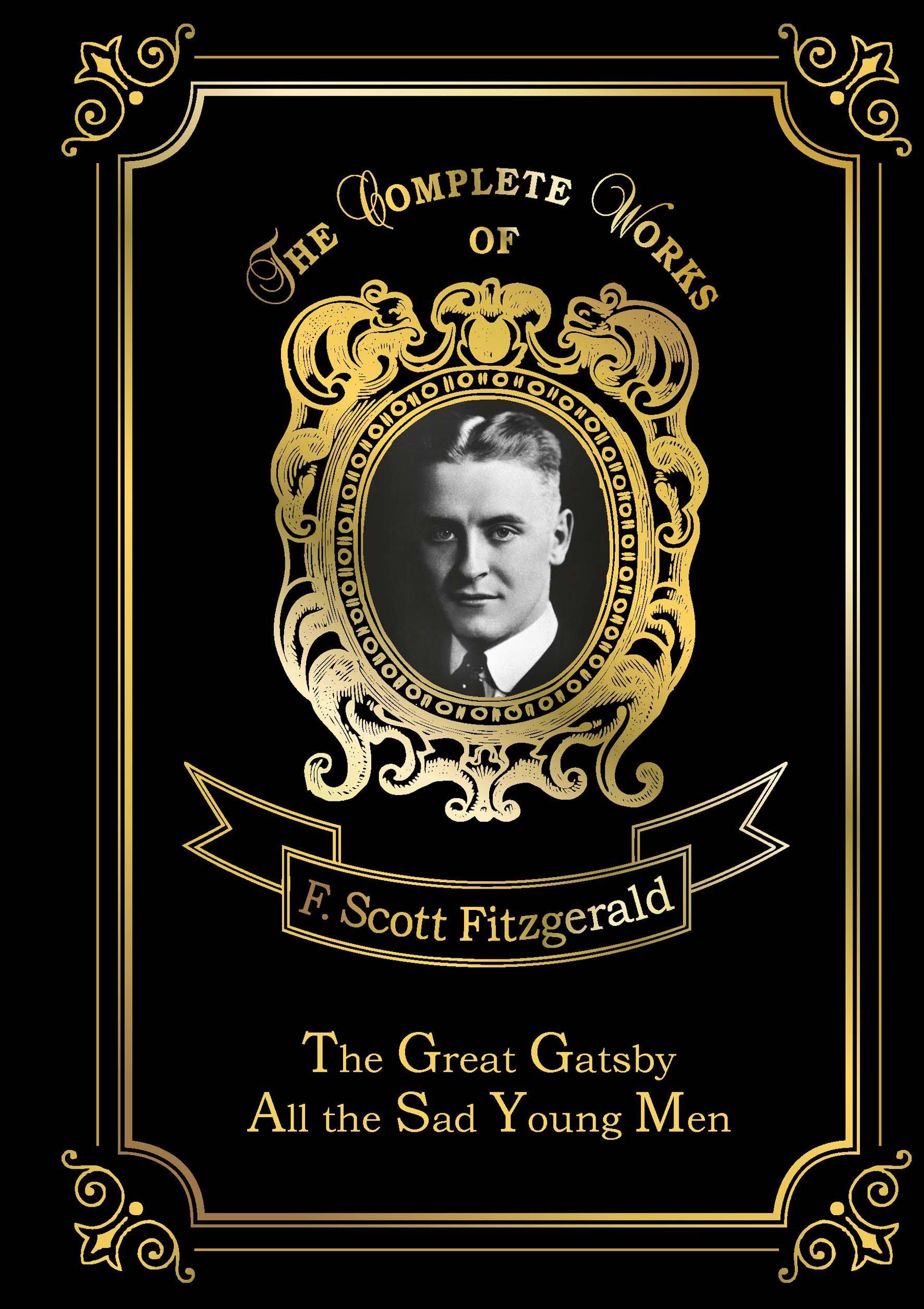 Фото - Фицджеральд Фрэнсис Скотт The Great Gatsby & All the Sad Young Men = Великий Гэтсби и Все эти юноши печальные: роман на англ.яз longbo men s watch the top luxury famous