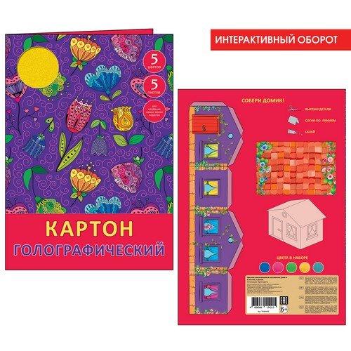 Paper Art. Волшебный сад paper art картон цветной волшебный сад голографический 5 листов цкг55378