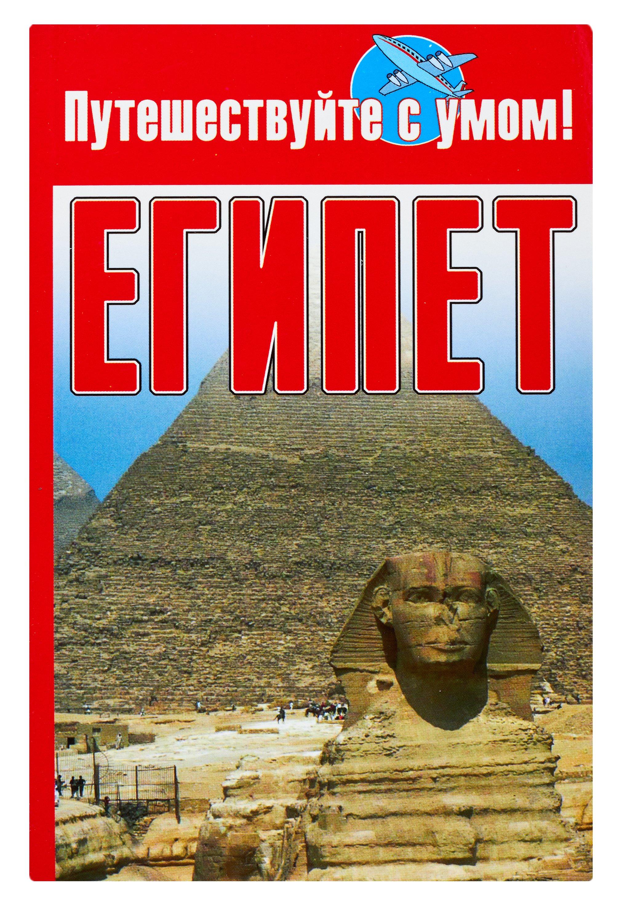 цена на Кузнецова Е. Египет