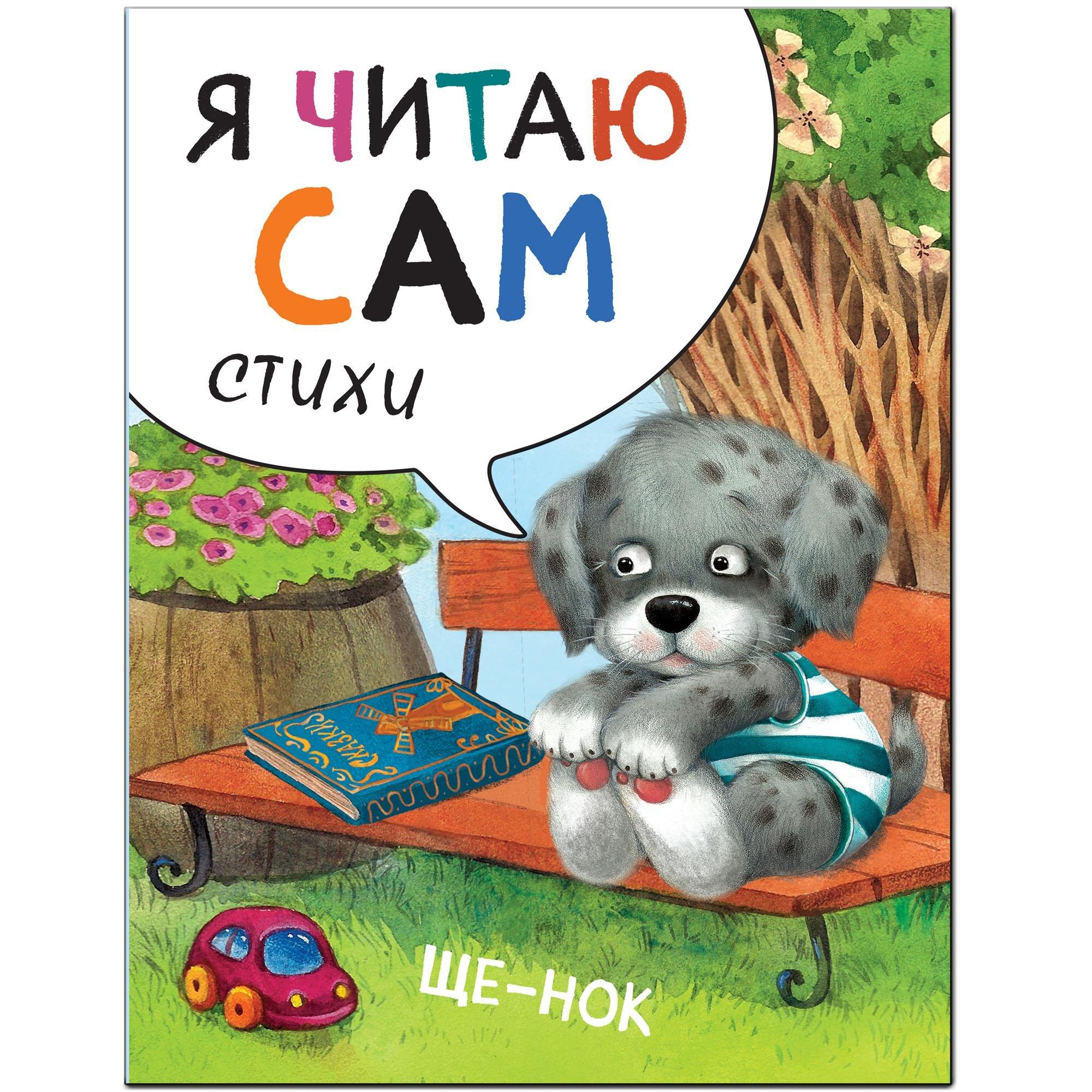 иногда я читаю книги на английском