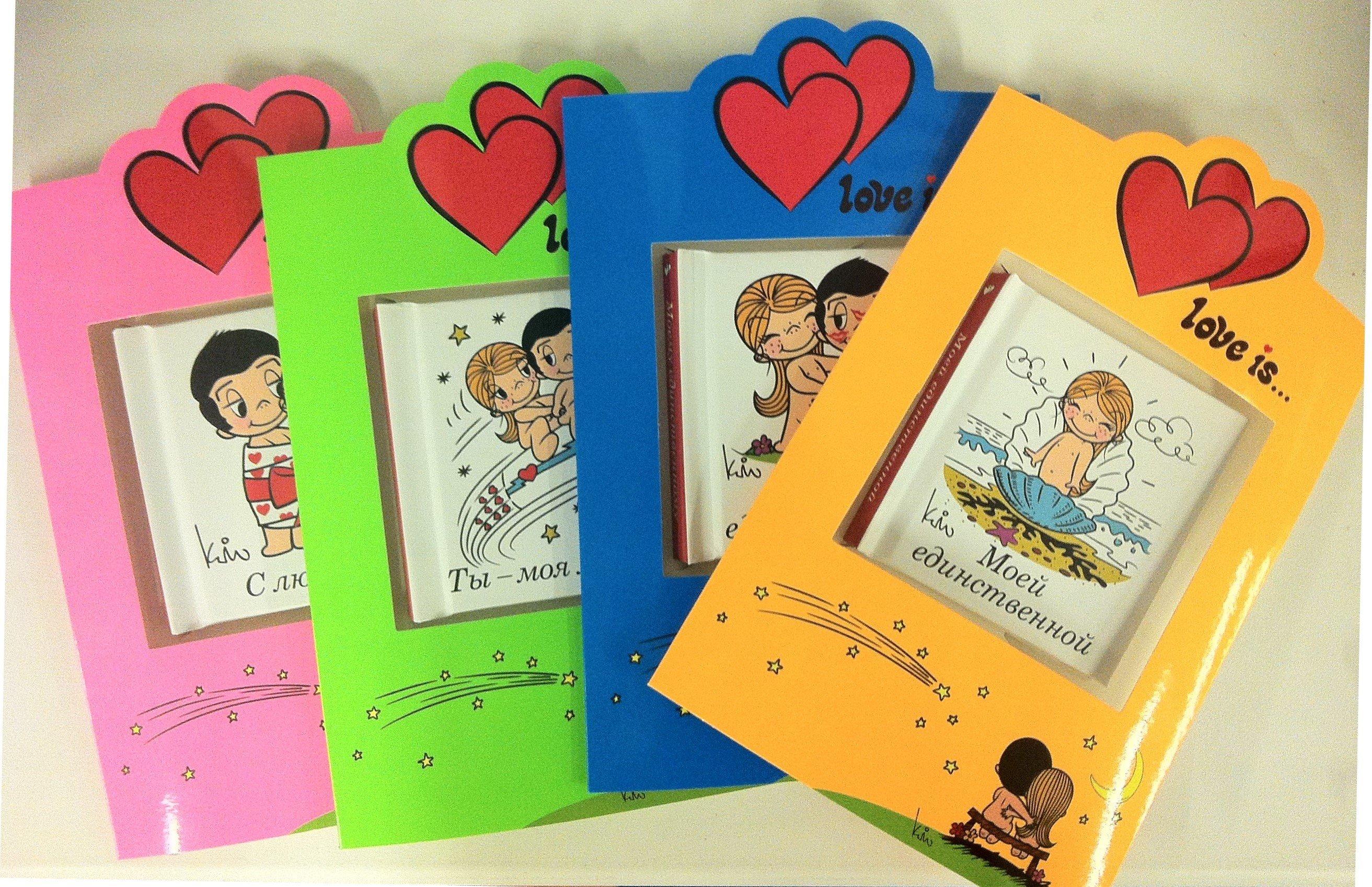 Открытки, открытки для любимого мужчины распечатать