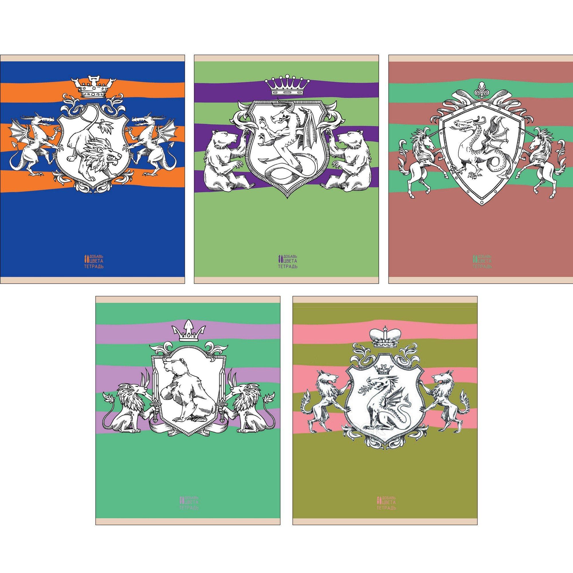 Сказочные гербы printio гербы россии
