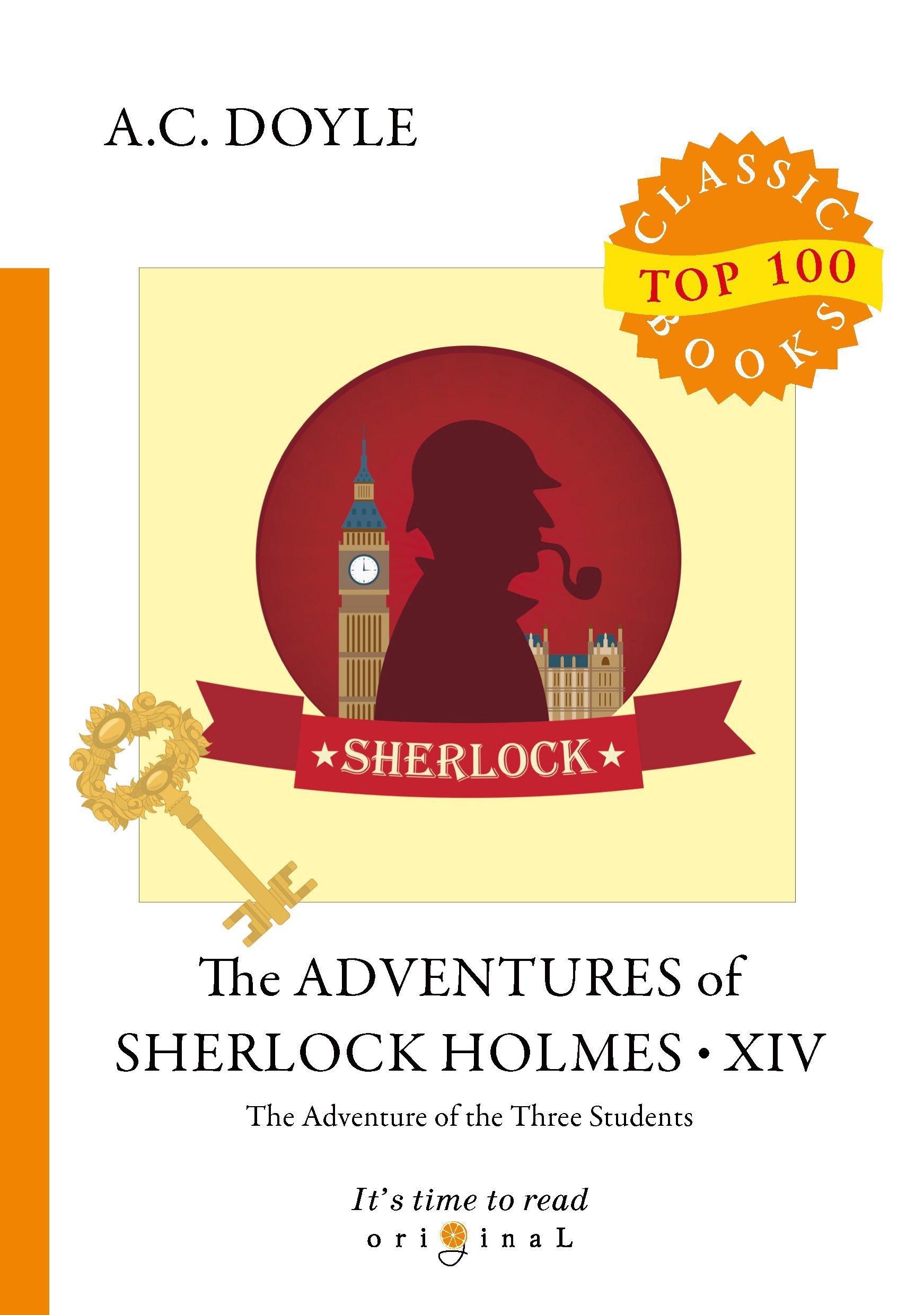 Фото - Дойл Артур Конан The Adventures of Sherlock Holmes XIV = Приключения Шерлока Холмса XIV doyle a the speckled band level 2 книга для чтения