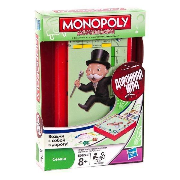 Дорожная Игра Монополия (Настольная игра) (B1002) GAMES