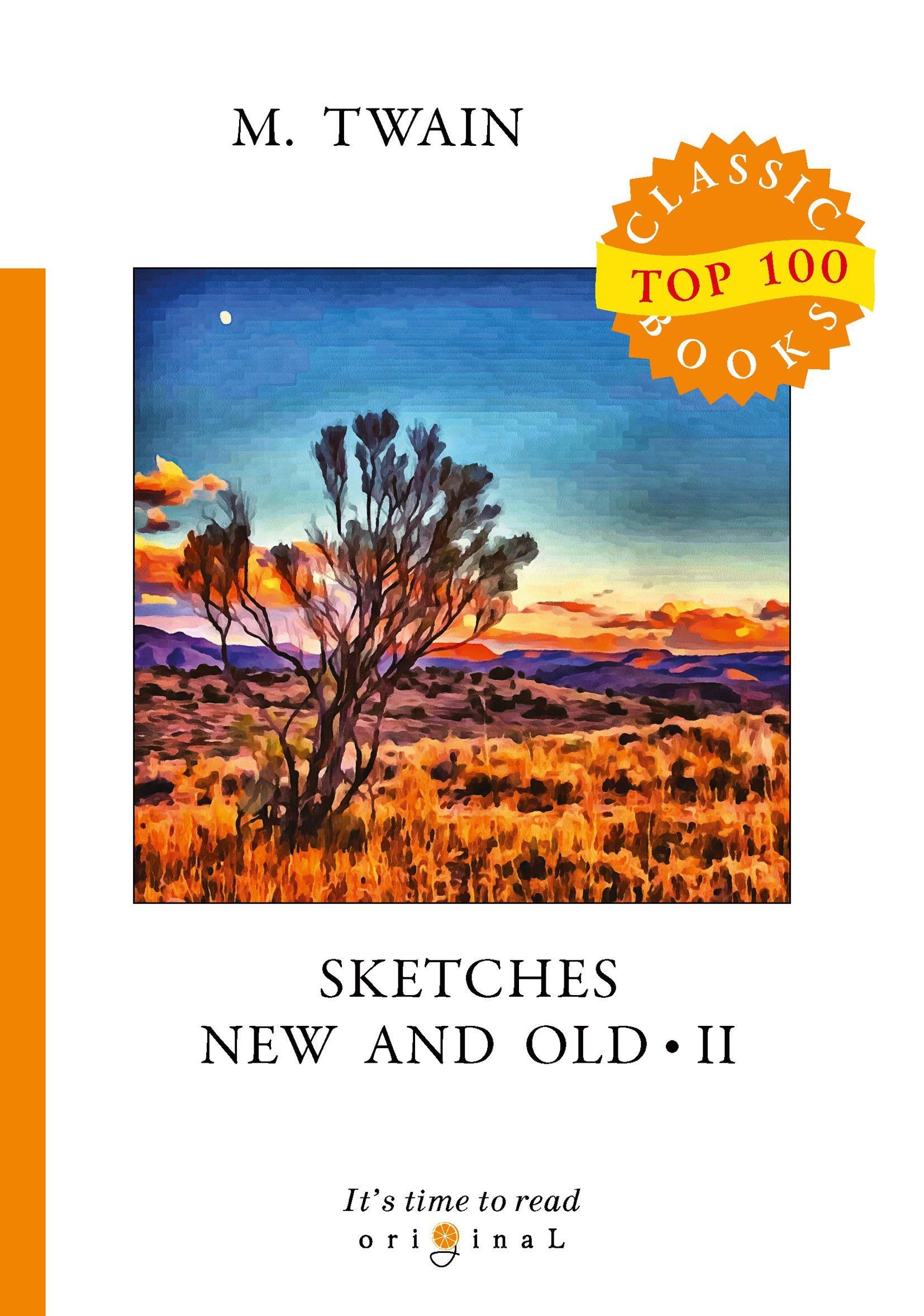 Sketches New and Old II = Старые и новые очерки: на англ.яз