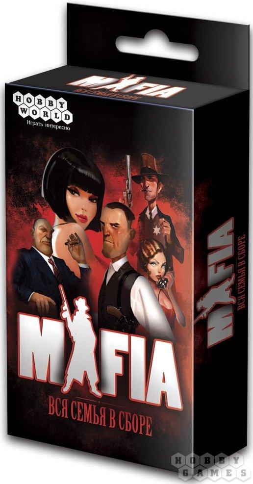 Настольная карточная игра Мафия. Вся месья в сборе настольная игра hobby world мафия вся семья в сборе компактная 1070