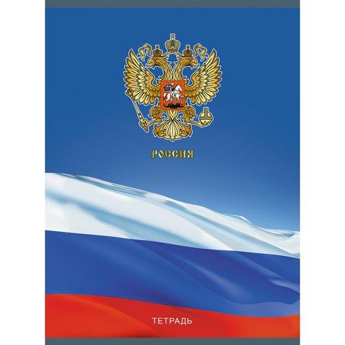Государственные символы России (ст.30)