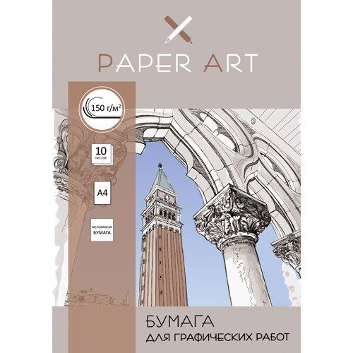 Paper Art.  Графика (для графич. работ)