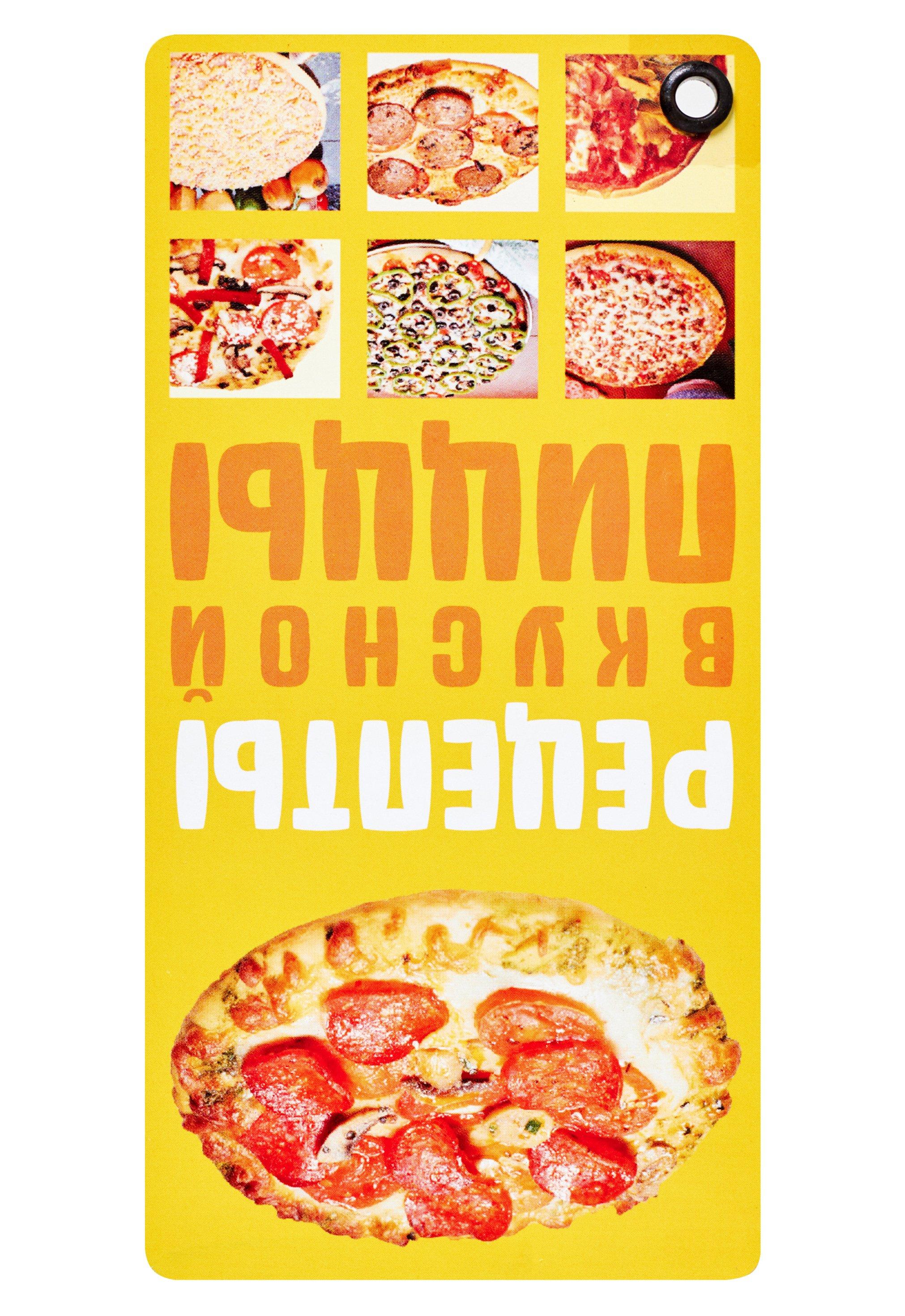 Рецепты вкусной пиццы современные рецепты пиццы