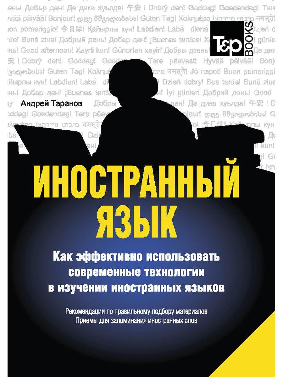 электронные книги дигма купить