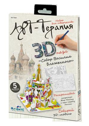 Арт-терапия. 3D-пазл для раскрашивания Собор Василия Блаженного арт. 03067