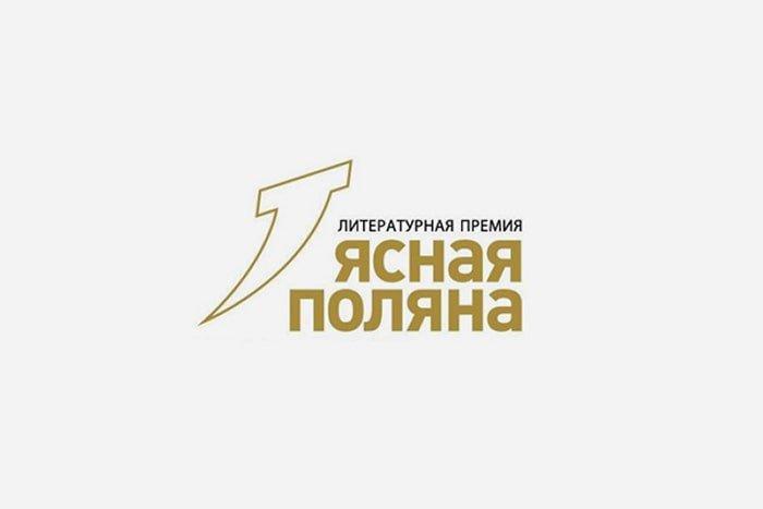 award_polyana-min.jpg