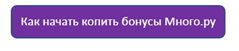 Кнопка_4[2].png