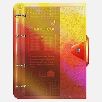 Chameleon. Оранжевый (прозрачный пластик)
