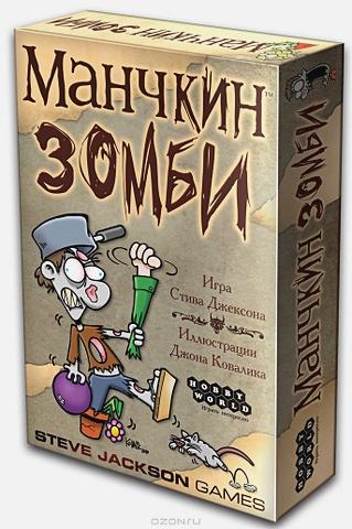 Настольная игра Манчкин Зомби