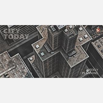 Городской стиль. Современный мегаполис