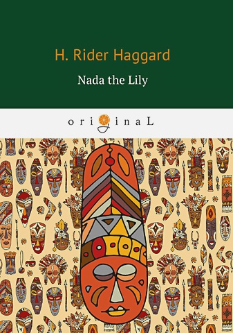 Haggard H.R. - Nada the Lily = Нада: на англ.яз обложка книги