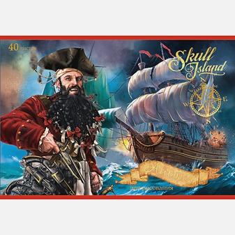 Грозный пират