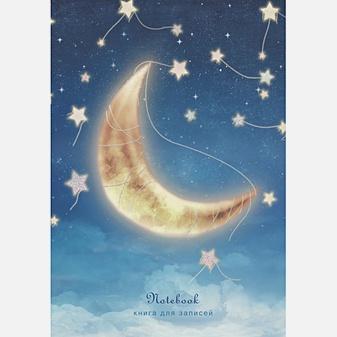 Ночное небо (А6, 80 л.)