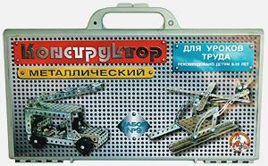 Конструктор метал. :ДК.Набор №9(ур.тр.чем.) 00829
