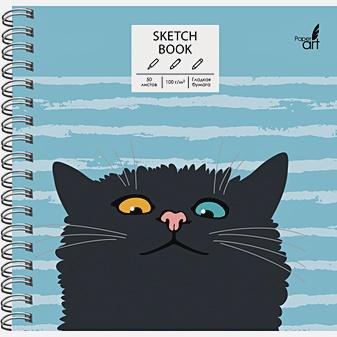 Скетчбук «Любопытный кот», 50 листов