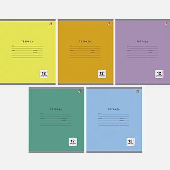 Тетрадь в узкую линейку «Однотонная серия», А5, 12 листов, 5 видов