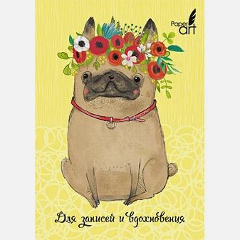 Paper Art. Весенний пес