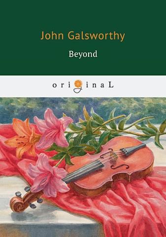 Galsworthy J. - Beyond = Сильнее смерти: книга на английском языке обложка книги