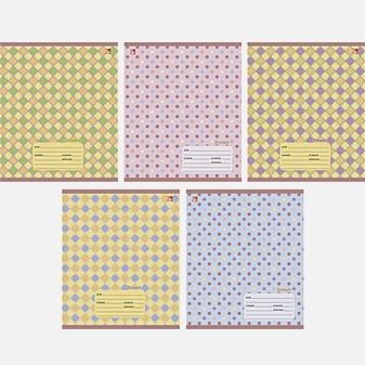 Разноцветный орнамент (линия), 5 видов
